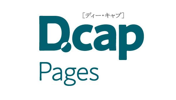 dp_logo2